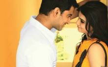 Nani Samantha Yeto Vellipoyindi Manasu - Full HD Wallpaper