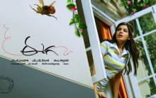 Samantha Eega - Full HD Wallpaper